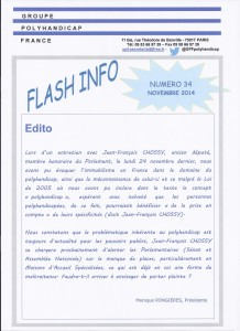 image flash info 34